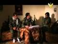 [23] Al-Ghaliboun 2 مسلسل الغالبون - Arabic