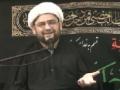 [02] Accepting the Hidden Wisdom of Allah - Sh. Muhammad Baig - Ramadhan 2012 - English