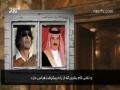 Dictators Die - English
