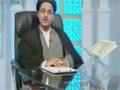 [11 Aug 2012] راہ مبین - Clear Path - Urdu