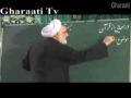 سخنراني 20 رمضان - تفسیر سوره قدر - Farsi