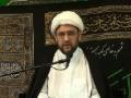 [05] Balancing Seriousness and Humour in Life - Sh. Muhammad Baig - Ramadhan 2012 - English