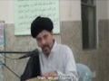[8] تفسیر سورة حج - H.I. Baqir Abbas Zaidi - 8 Ramazan 1433 - Urdu
