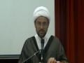 [Ramadhan 2012][24] Kinds of Rizq - Will of Imam Ali (as) - H.I. Hyder Shirazi - English
