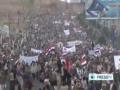 [14 Aug 2012] Yemeni people call for end of US Saudi Arabia intervention - English