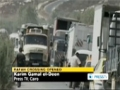 [15 Aug 2012] Egypt will open Rafah border for three days - English
