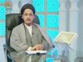 [13 Aug 2012] راہ مبین - Clear Path - Urdu