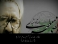 Shaheed Mutahhari - Historic Speech on Palestine - Farsi sub Urdu