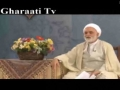 سخنراني 26 رمضان - درمان گناه، در ماه رمضان 2 - Farsi