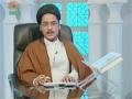 [15 Aug 2012] راہ مبین - Clear Path - Urdu