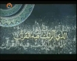 [14 Aug 2012][25] مہمان خدا - Guests Of God - Urdu