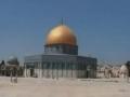 AL Quds Day invitation Arabic  يوم القدس العالمي-2012