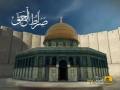 [AL-QUDS 2012] Indonesia - Indonesian - Arabic - English