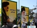 [AL-QUDS 2012] Iraq : Al-Quds Day in Baghdad streets - English