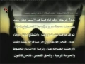 وداع شهر رمضان - بصوت أبو بشير النجفي Farewell to the Month of Ramadhan - Arabic