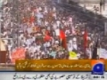 Lulu Sar, Pakistan, Shia Killings - Wahdat Media Monitering Cell - Urdu