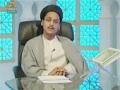 [16 Aug 2012] راہ مبین - Clear Path - Urdu