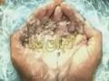 [18 Aug 2012][29] مہمان خدا - Guests Of God - Urdu