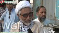 [AL-QUDS 2012]  Karachi, Pakistan : Interview H.I. Mirza Yusuf Hussain - Urdu