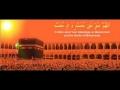 Dua of Ramadan - Arabic sub English