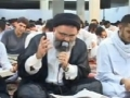 Munajaat by Syed Jawad Naqvi During Shab e Qadr - Urdu
