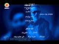 [CREDITS] [Serial] 5 Kilometers to Heaven - Farsi sub English