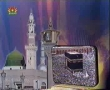 12th to 17th Rabi-ul-Awwal - HAFTA-E-WAHDAT Special Series - Hablul Mateen - Part 5 of 7 - Urdu