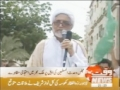 Countrywide Protest Against Babusar Tragedy and bomb attack on Quds Day rally - Waqt News Coverage - Urdu