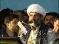 No Vote To Terrorist supporter - Urdu