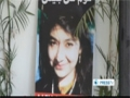 [26 Aug 2012] Karachi hosts seminar on fate of Afia Siddiqui - English