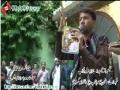 [مجلس ترحیم شہدائے ملت جعفریہ] Noha by Br. Ali Safder Rizvi - 26 August 2012 - Urdu