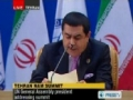 [ENGLISH][16th NAM Summit] Nasir Abdul Aziz alnasr - UN General Assembely President - 30 August 2012