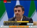 [ENGLISH][16th NAM Summit] Ahmadinejad - President Iran - 30 August 2012