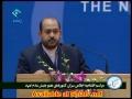 [16th NAM summit] Tehran - Tilawate Quran - Opening Ceremony - 30 August 2012 - Arabic