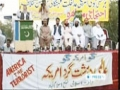 [31 Aug 2012] US and Pakistan negotiate on a bilateral investment treaty - English