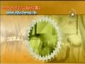 Ziyarat Imam Hassan ibn Ali - Deutsche Übersetzung - Arabic Sub German