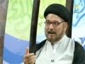 Naseem e Sahar - Sahar Special Program EP01 - HadiTV