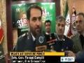 [02 Sept 2012] Iran marks Air Defense Day in Tehran - English
