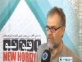 [02 Sept 2012] Iran hosts festival of independent filmmakers - English
