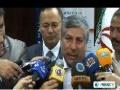 [04 Sept 2012] Iran hosts Urban Water Development International Conference - English