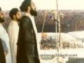 [01 Sept 2012] The voice of Shuhada - English