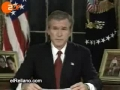 What happens before a Bush Speech - Funny