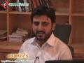 ایران میں منعقدہ غیر وابستہ تنظیم کا اجلاس - Br. Nasir Abbas Shirazi - Urdu