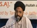 Hafta-e-Wahdat 2012 - Day 2 - Moulana Taqi Agha -  Urdu