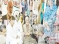 [02 Sept 2012] Interview Syed Nasir Ali Shah PPP MNA - Urdu