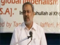Hafta-e-Wahdat - Day 3 - Moulana agha Mujahid Hussain -  Urdu