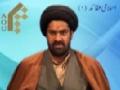 Al-Mustafa Open University Lecture Sample (Uloom-e-Quran-o-Hadith Urdu Course) (Islami Aqaaid) - Urdu
