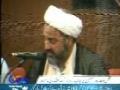 channel 42 News: press conference - MWM punjab - Shiakilling - Urdu