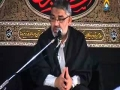 Majlis e Aza - Maulana Syed Ali Murtaza Zaidi - 1433 - Urdu