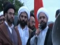 [9 Day] Protest Camp - Allama Amin Shaheedi - 09 Sept 2012 - Urdu